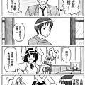haruhi_day_19.gif