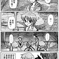 haruhi_day_20.gif