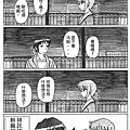 haruhi_day_21.gif