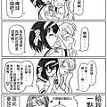 haruhi_day_22.gif
