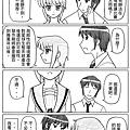 haruhi_day_24.gif