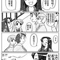 haruhi_day_25.gif