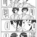haruhi_day_26.gif