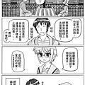 haruhi_day_29.gif