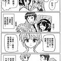 haruhi_day_31.gif