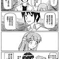 haruhi_day_33.gif