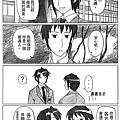 haruhi_day_35.gif