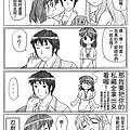 haruhi_day_36.gif