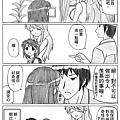 haruhi_day_38.gif