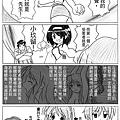 haruhi_day_39.gif
