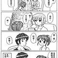 haruhi_day_41.gif