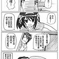 haruhi_day_42.gif