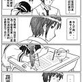 haruhi_day_43.gif
