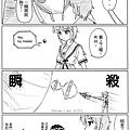 haruhi_day_48.gif