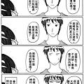 haruhi_day_52.gif