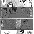 haruhi_day_53.gif