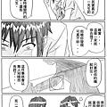 haruhi_day_54.gif