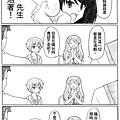 haruhi_day_55.gif