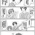 haruhi_day_56.gif