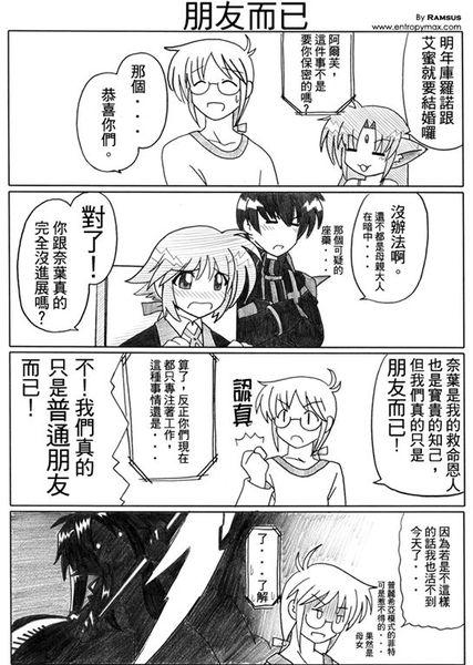nanohaso_06.gif