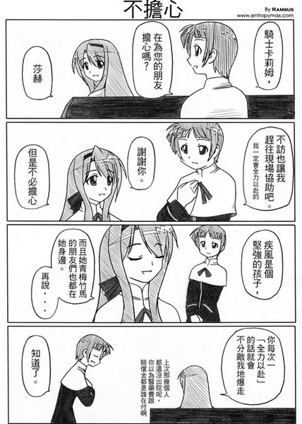 nanohaso_08.gif