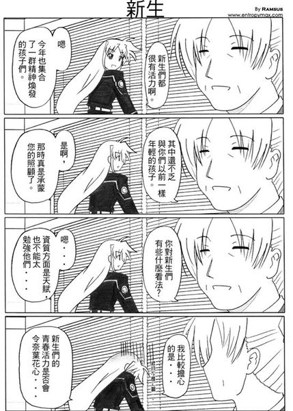 nanohaso_22.gif
