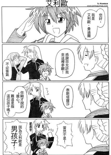 nanohaso_23.gif