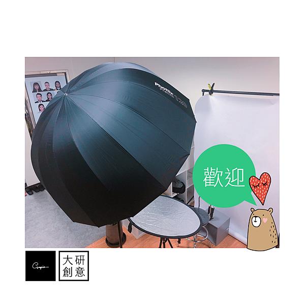台北證件照推薦大研創意_大頭照_室內0