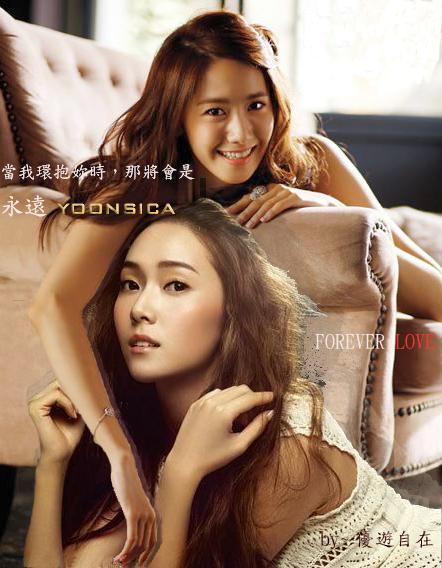 YOONSICA1.png