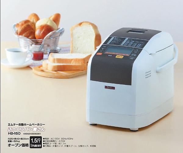 HB-150.jpg