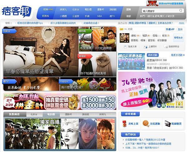 pixnet2011.jpg