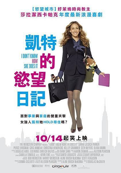 idontknowhowshedoesit_poster_movie_tw_500x714_20110919.jpg