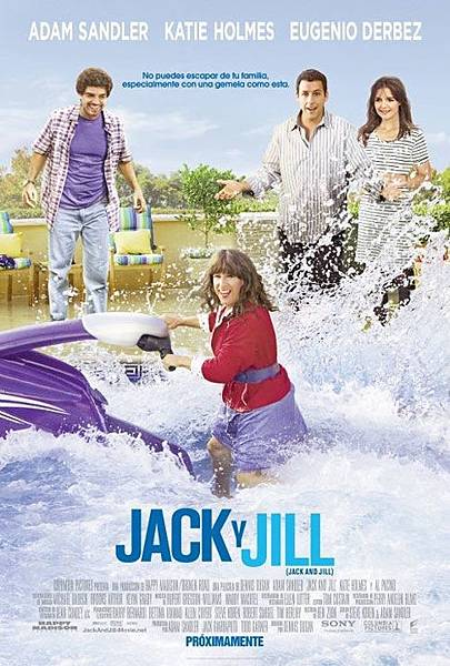 jack-and-jill-worst-movie-poster