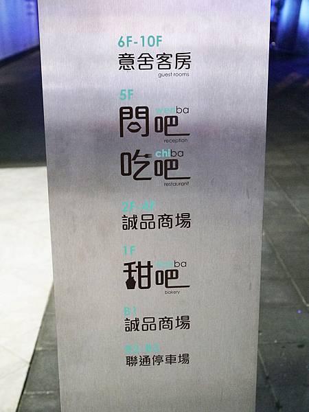P1100460