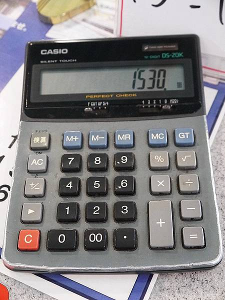 P1640236.jpg