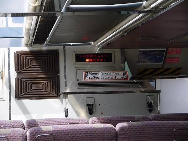 P1640411.JPG
