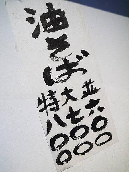 P1990693.JPG
