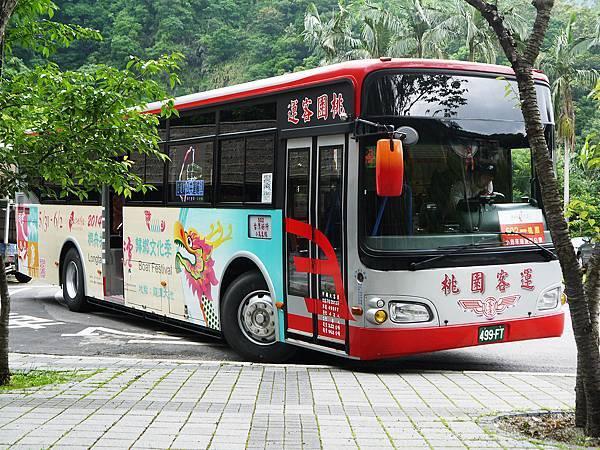 P2160359.JPG