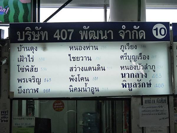 P2360995.JPG