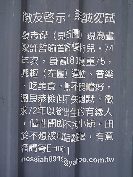 P2460469.JPG
