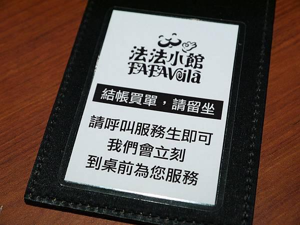 P2530374.JPG