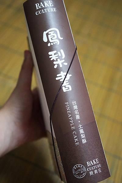 DSC09311.JPG