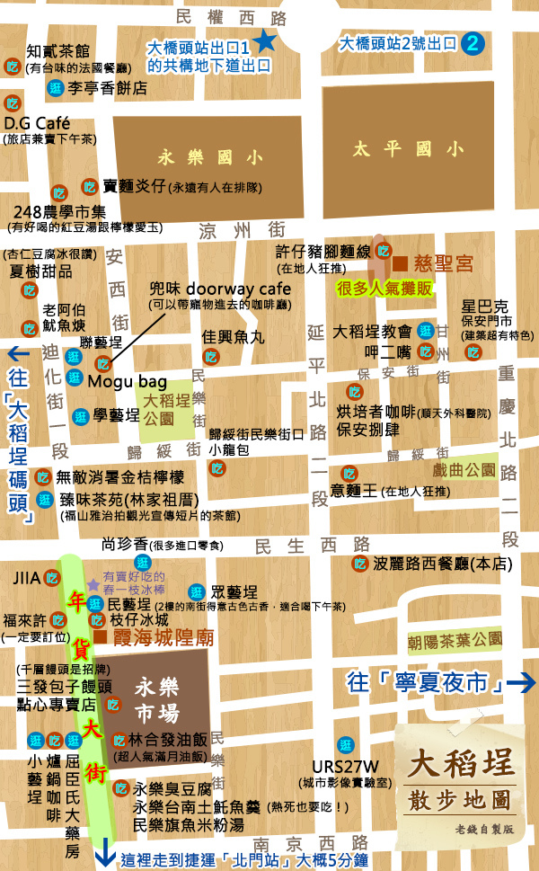 map105_11_24