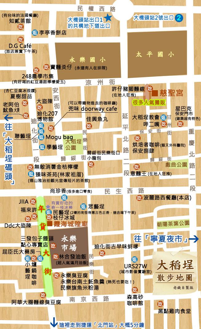 map106_7_24