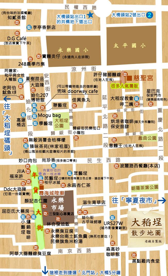 map106_7_28