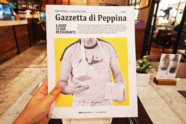 【華欣】好貴但是好好吃!經典的那不勒斯披薩不必去義大利也吃得到 「Peppina」
