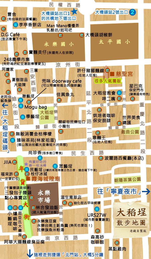 map108_6_11