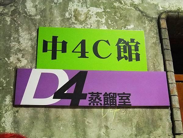 DSCF0498.JPG
