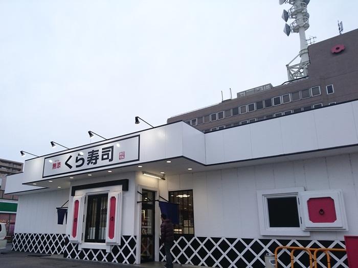 DSC_0346