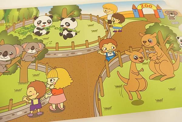 動物園內容4